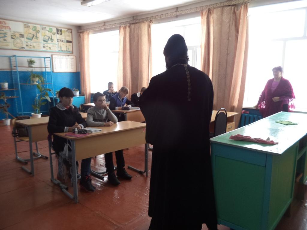 Школа 2015 год 8 класс 032